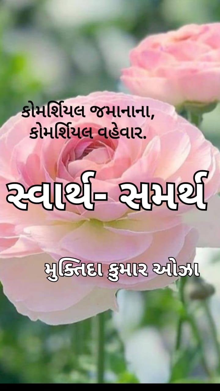 WhatsApp Image 2021-05-23 at 6.59.22 AM.jpeg